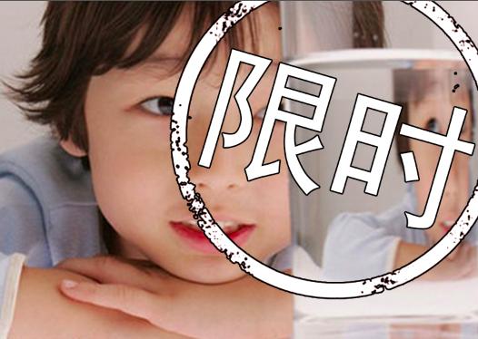 【开学季第二天】名园长谈开学 | 贾莉《小班幼儿喝水环节指导》