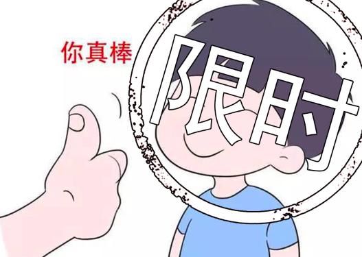 【开学季第三天】宝典谈开学 | 郭清华老师《表扬与鼓励,怎么说孩子才会听?》