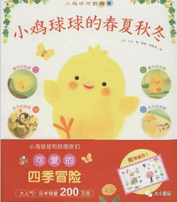 绘本推荐 | 这些最美绘本告诉孩子传统节日和二十四节气的样子