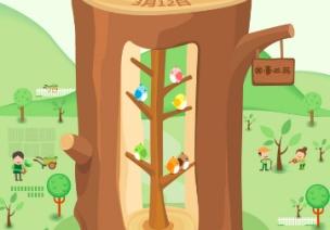 拥抱春天,播种绿色 | 幼儿园植树节活动方案