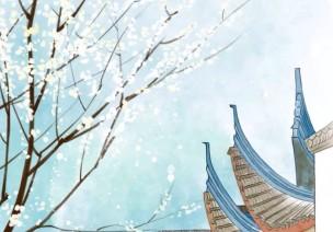 二十四节气第五节 | 清明:暮春仲夏之交,天气清澈明朗