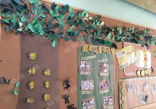 春天主题墙 | 春姑娘来了,让春味环绕幼儿园
