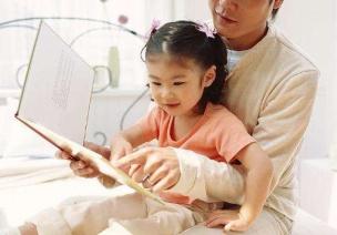 小班整学期亲子阅读活动方案
