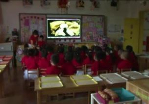 获奖公开课视频 | 中班美术活动《有趣的沙画-夏天》