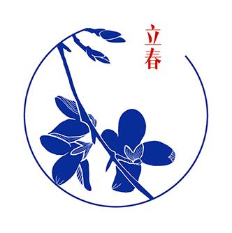 《二十四节气与教师读书系列》立春篇 | 学习传统中的精华