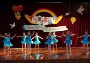 大班毕业舞蹈 | be happy