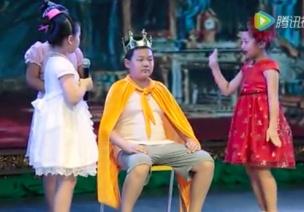 六一视频 | 大班舞台剧《皇帝的新衣》