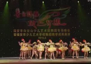 大班情境舞蹈 | 麦田童话