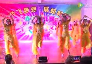 教师新疆舞 | 欢快的跳吧