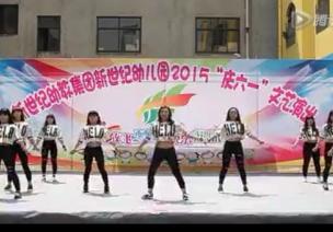 教师现代舞 | lovely dovely