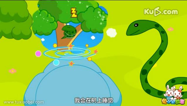说课稿 | 中班语言活动《想飞的小象》