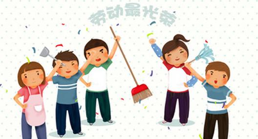 讲给孩子们听 | 劳动节小故事、劳动节起源