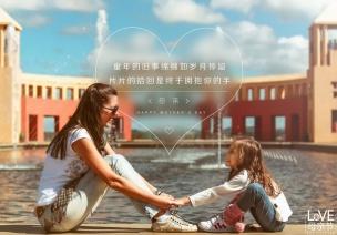 母亲节 | 读懂母亲节的来历,用陪伴,说爱你......