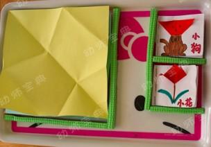 自从学了这招,区角倍儿整洁,孩子们都自觉把材料摆整齐了!
