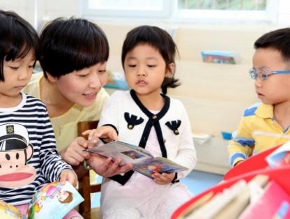 你不知道的幼儿园绘本阅读,让孩子像个孩子