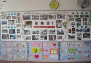大班主题墙  《地震了》,纪念汶川地震,了解地震的危害