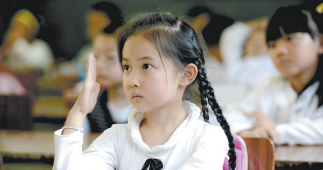 幼小衔接   都说参观小学,到底在参观啥?