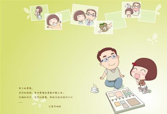 节日活动 | 玩转父亲节,小中大班主题活动请收好!