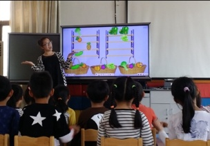 论文 | 交互式电子白板技术在幼儿园数学教学活动中的运用