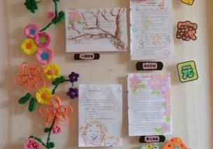家园沟通 | 美国教师与家长沟通孩子问题行为的18条技巧