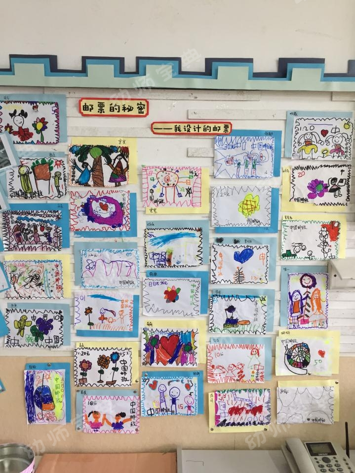 主题墙 | 《桃树下的小白兔》,关于信的主题墙