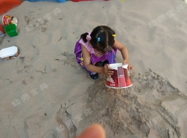 教学案例 | 沙池里的派对