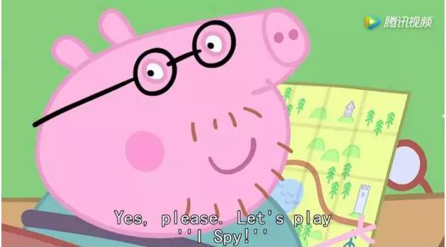 记忆力、观察力 | 《小猪佩奇》的这个游戏轻松锻炼孩子们的专注力、记忆力