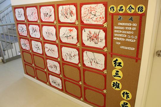 Summer聊走廊环创 | 一篇文章告诉你,幼儿园走廊环创到底该怎么做