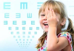 视觉   视觉能力发展越好,孩子越聪明!如何发展视觉能力?