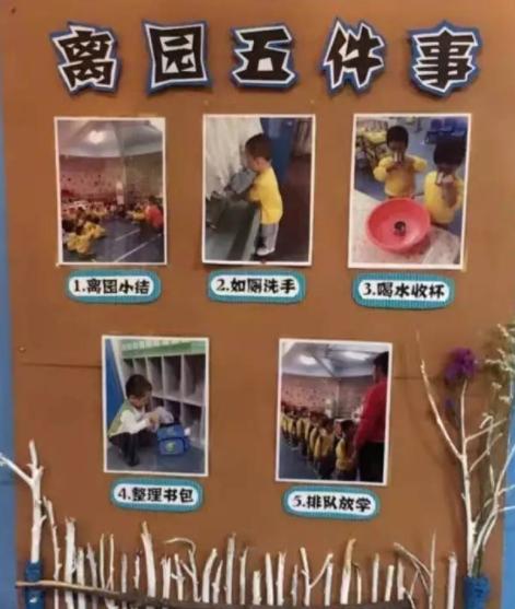 生活环境 | 有了这些环创,孩子们的幼儿园生活更加有条有理