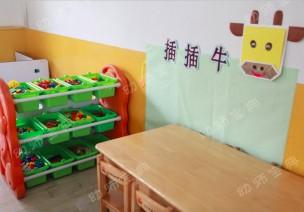 小班环创 | 环保纸袋主题教室