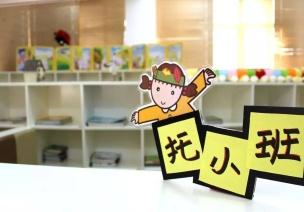 阅览室环创 | 幼儿园里的智慧屋