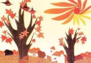 中班半日活动计划——有趣的树叶粘贴画
