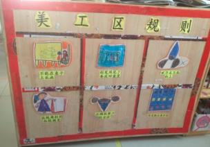 区角布置 | 大班区角环境创设与实施