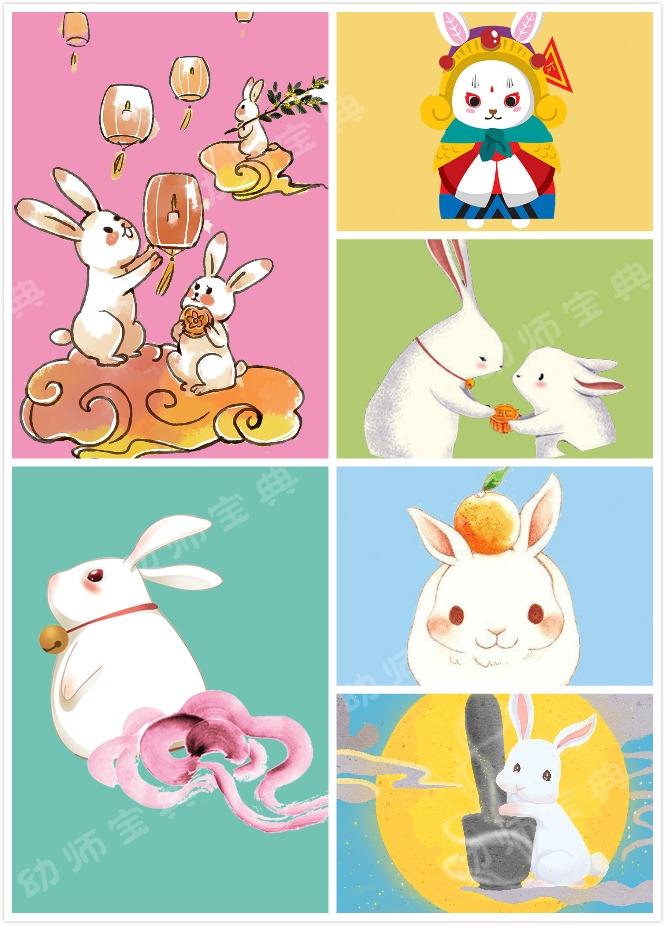 中秋节环创参考素材大放送!玉兔、嫦娥、中式边框速速来领~
