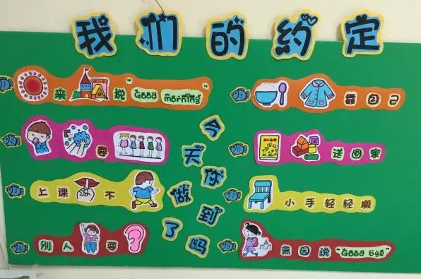 开学活动 | 适合中大班开学第一课开展的活动(含简案和环创)