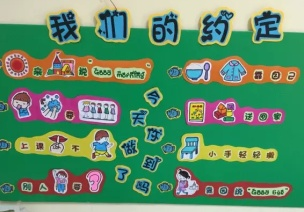 開學活動 | 適合中大班開學第一課開展的活動(含簡案和環創)