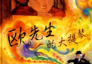繪本推薦 | 為什么要過國慶節?繪本里的戰爭與和平你知道嗎?