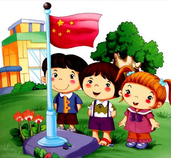 国庆节活动 | 中班社会领域活动《认识国旗》