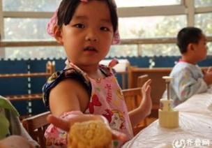 中秋节 | 小中大班主题活动及区角活动