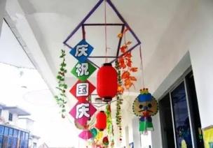 國慶節環創 | 國慶節主題墻及吊飾,熱熱鬧鬧過節