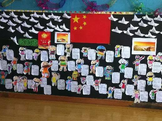 国庆节环创   国庆节主题墙及吊饰,热热闹闹过节