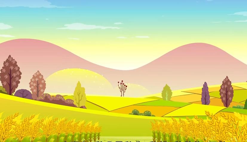 二十四节气图画故事 | 第十六节《秋分》