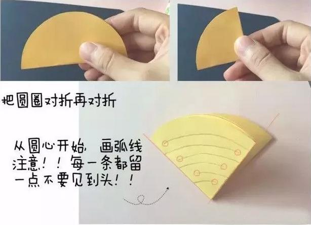 中秋节手工 | 中式风格,简单易做,惊艳所有人的眼睛!