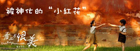 恕我直言,幼儿园里我最想毁掉的就是小红花和评比栏!