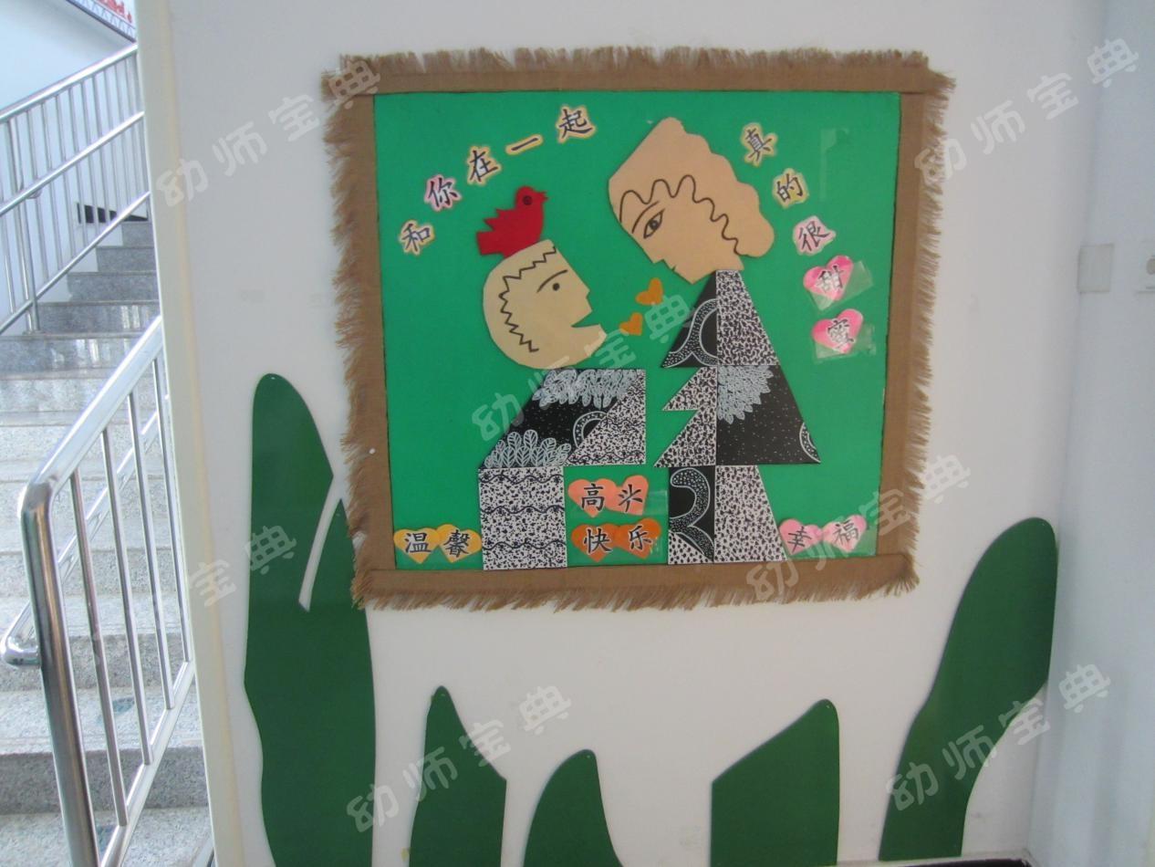 环创 | 具有书香氛围的幼儿园环境创设