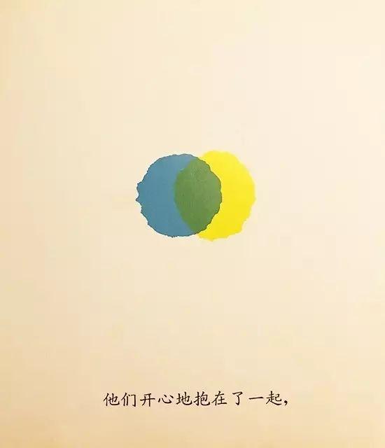 区角游戏 | 掌握色彩原理,这样的色彩游戏简单又好玩!