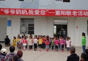 节日教案 | 中班重阳节综合活动《重阳节送温暖》