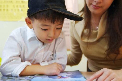 家园共育 | 被日本家长奉为最佳家教指南的《家庭教育手册》