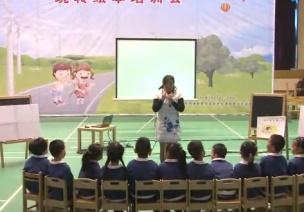 优秀公开课视频 | 中班语言领域活动《小兔子的连衣裙》